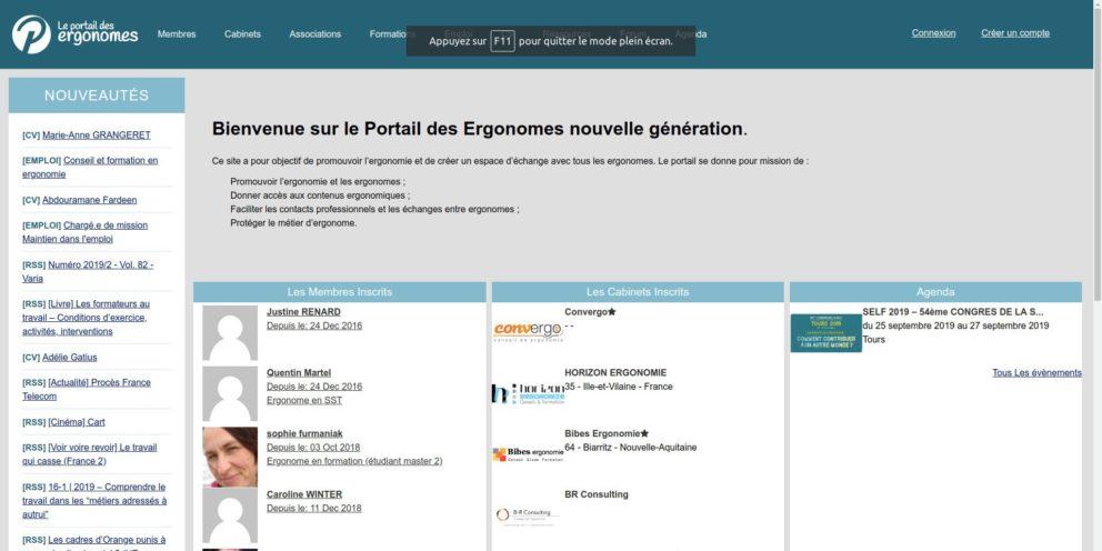 ergonomists portal